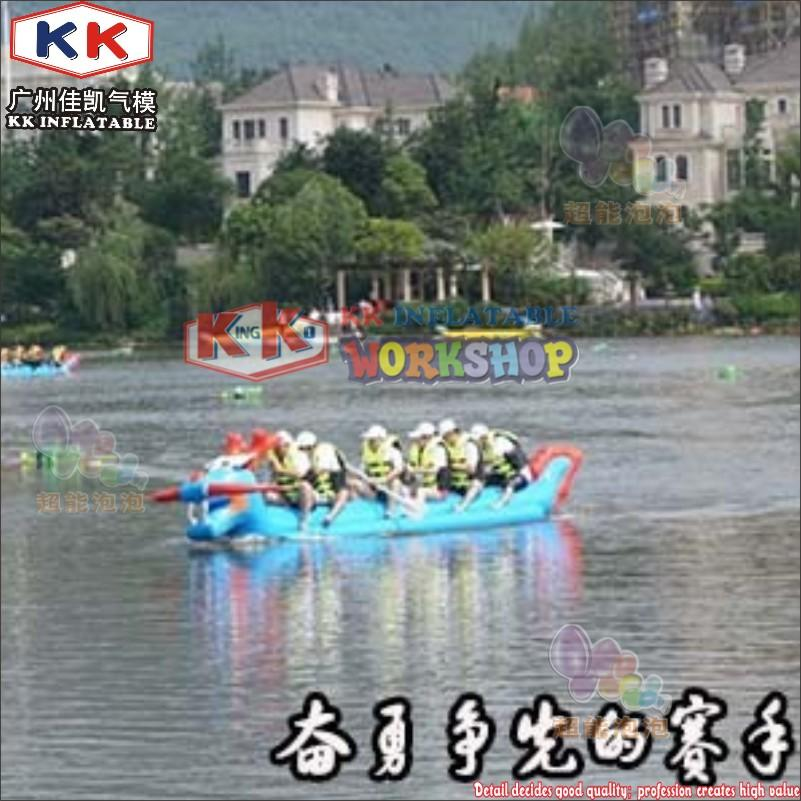Inflatable water dragon boat