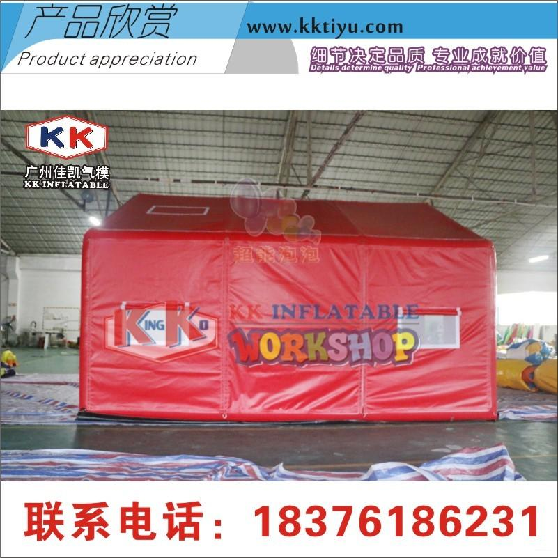 custom portable inflatable camping tent, emergency shelter, inflatable medical tent for sale